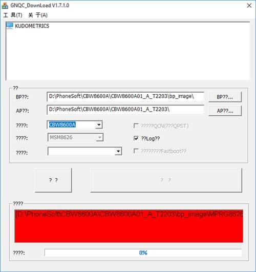 Download-GNQC-Download-Tool