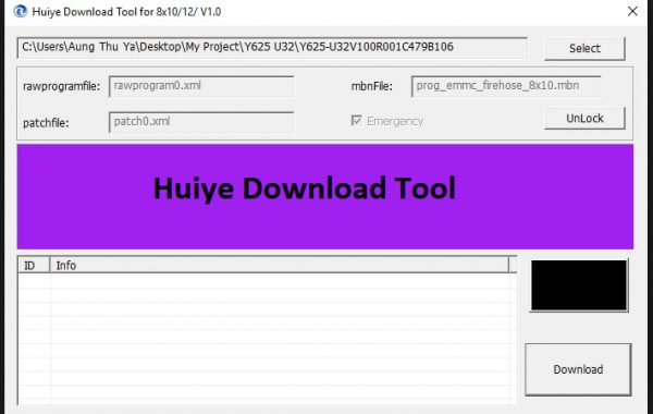 huiye Download Tool