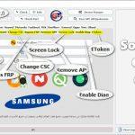 GENERAL TOOL V2.0 Free Download | Qualcomm | MTK | Huawei | Xiaomi | LG